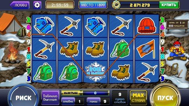 Игорный софт от казино Эльдорадо