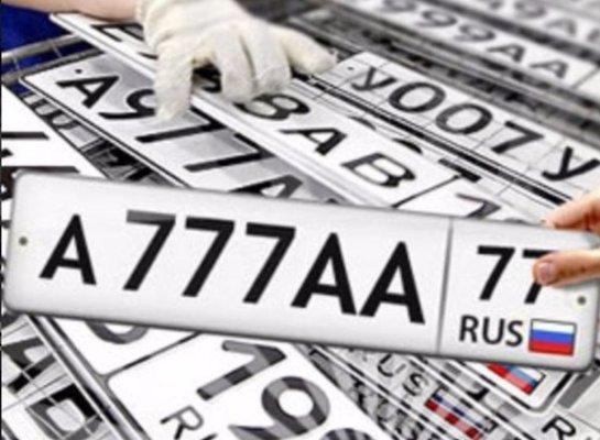 Преимущества заказа дубликатов номеров на автомобиль на сайте avtonomera.net.ua