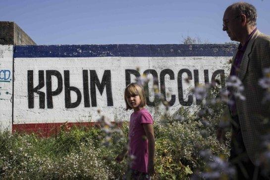 У Путина заявили, что Крым – это всего лишь игрушка