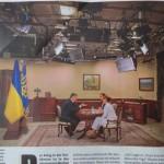 Журналисты раскрыли тайну кабинета Порошенко (Фото)