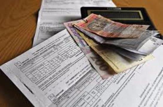 Новые платежки в Киеве: как теперь будем платить за коммуналку
