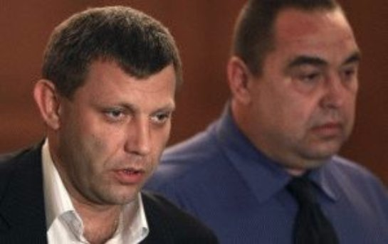 Плотницкого и Захарченко постиг провал
