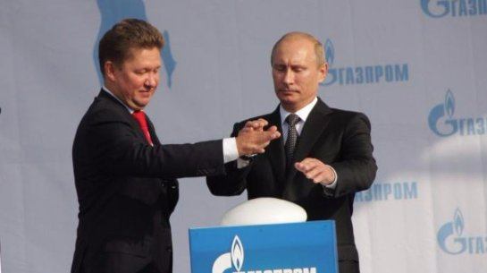 «Газпром» требует от Украины $29,2 млрд