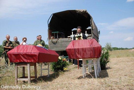 Боевики заявили, что вблизи Белой Каменки уничтожили батарею БМ-21 «Град» украинских военных