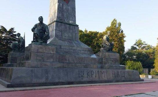 Крымские патриоты в Севастополе передали привет Путину (ФОТО)