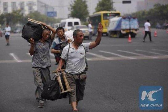 В Китае прогремел новый взрыв: население в панике (ФОТО)