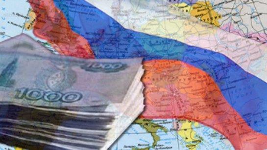 Сейчас наступает клиническая смерть российской экономики, — декан МГУ