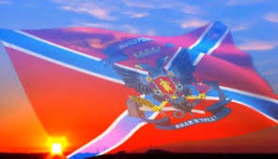 Истинную цель проекта «Новороссия» раскрыл эксперт из России