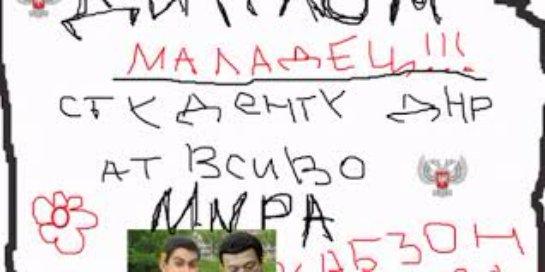 Террористы ЛНР столкнулись с неожиданной проблемой