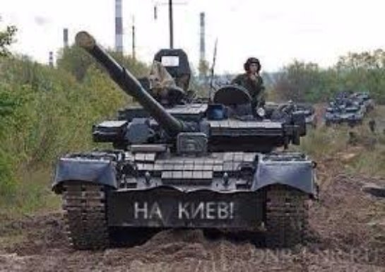 Появились серьезные признаки грядущего наступления «русских»