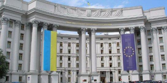 Украина потребовала от РФ выполнять Хельсинкский заключительный акт