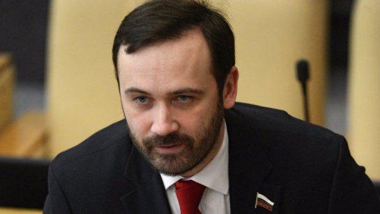 Депутат Госдумы РФ: План нападения на Украину уже готов