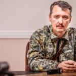Гиркин в панике призвал Путина ввести войска в Украину