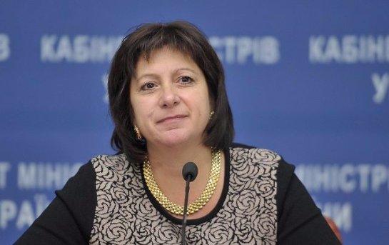 Украине готовы списать часть долга, — Reuters