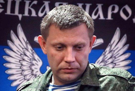 Партизаны узнали, куда сбежал Захарченко