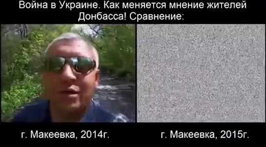 Как Путин попал в немилость жителя оккупированной Макеевки (Видео)