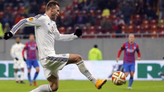 «Барселона» готова выложить целое состояние за Андрея Ярмоленко
