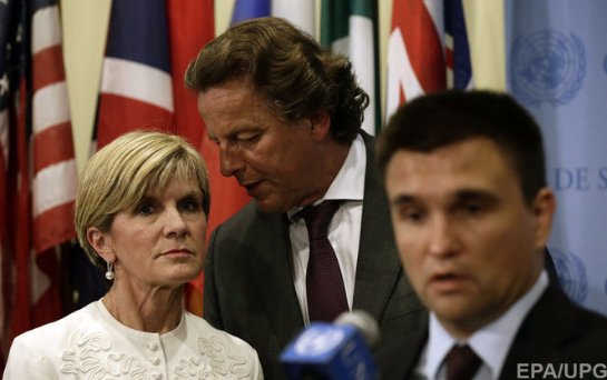 Австралия проигнорировала российское вето в Совбезе ООН