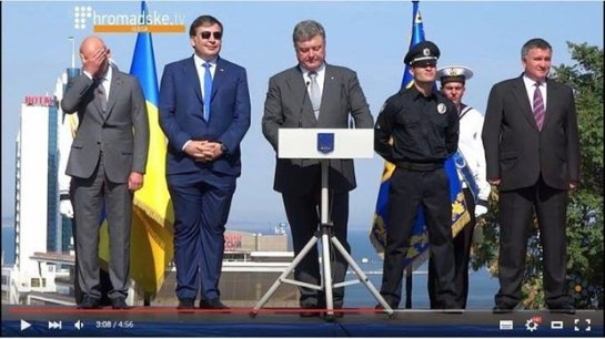Саакашвили повеселил всех своими штанами