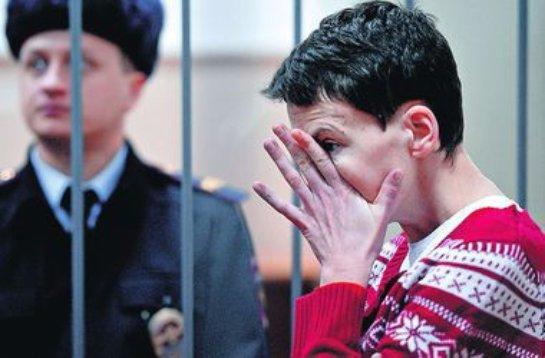 Обнародованы фамилии подозреваемых в незаконном преследовании Савченко