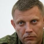 Захарченко угрожает захватить весь Донбасс