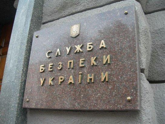 СБУ документально доказала присутствие 3,5 тыс. военных РФ под Иловайском