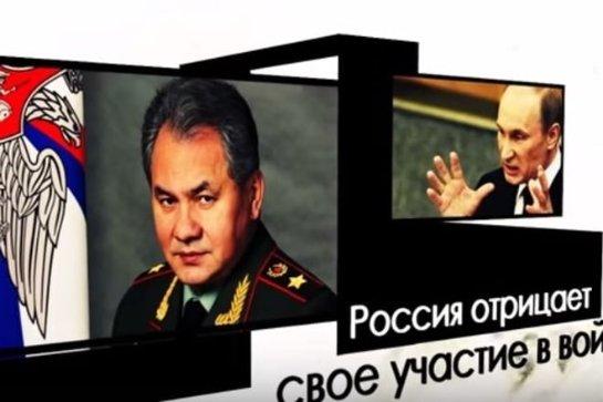 Так мужики не воюют! Россиянам рассказали о подлостях Путина в войне на Донбассе