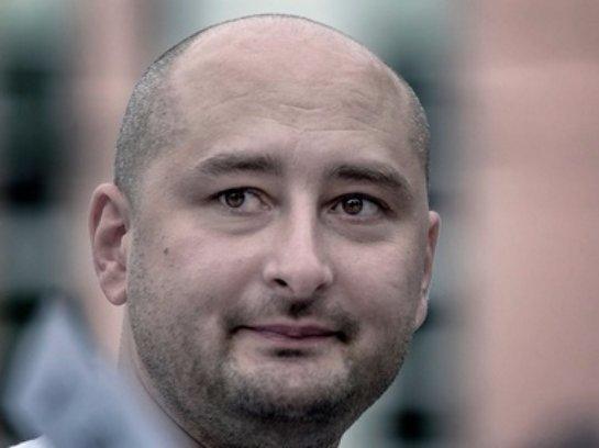 Проект «Большая Новороссия» закрыт, — Бабченко
