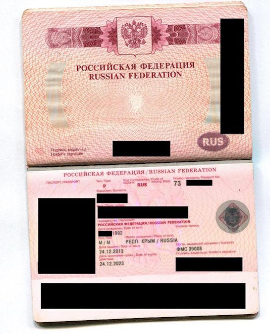 Отметка в паспорте россиянина выдала план аннексии Крыма?