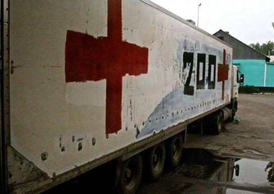 Партизаны под Горловкой «покрошили» российских военных: в штабе ВС РФ считают потери