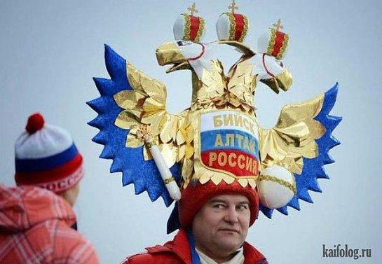 «Эта страна победит себя сама!» — новые приколы про Россию