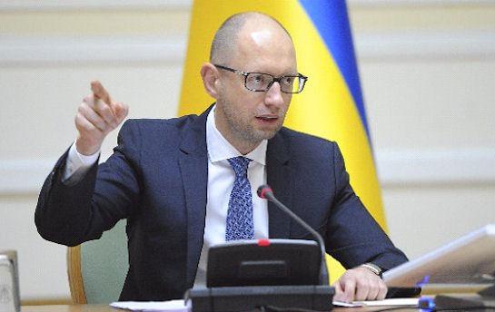 Яценюк подал в ВРУ «свои» законопроекты
