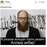 Украинцам нужно больше выдуманных историй, подобно сказке «Яценюк-чеченец», — психолог