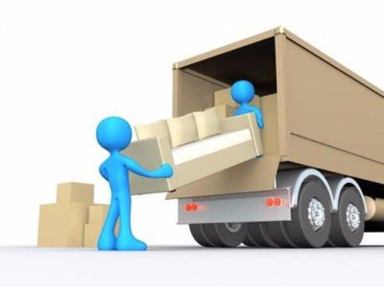 Услуги от компании Максфорт: перевозки высокого качества