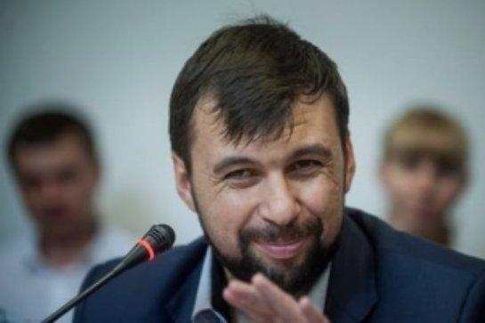 Украинские хакеры добрались до лидеров «ДНР» Дениса Пушилина