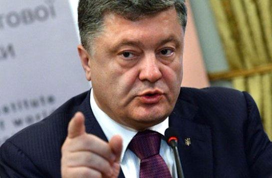 Развитие оккупированного Донбасса возможно по 3 вариантам, — Порошенко