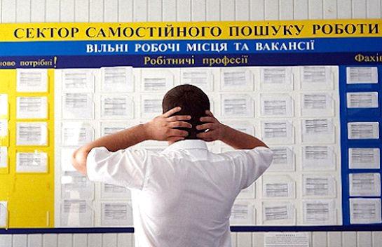 Самые востребованные профессии в Украине на сегодняшний день