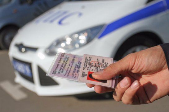 Как вернуть права из ГИБДД или купить документ для вождения