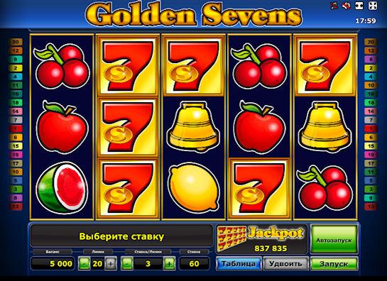 Виртуальный мир азартных игр: золотые семерки