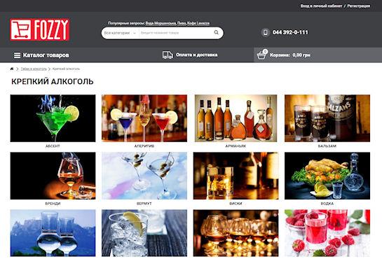 Крепкие алкогольные напитки через интернет
