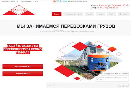 Грузовые перевозки в Россию и страны СНГ