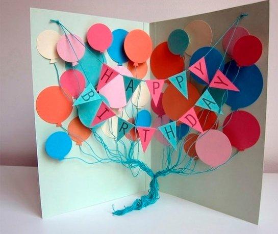 3д открытки с днем рождения папе