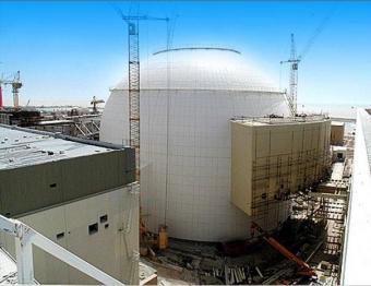 Болгария планирует продажу российского оборудования с АЭС «Белене»