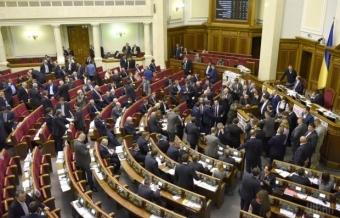 Депутаты не включили в повестку сессии законопроект о «спецконфискации»