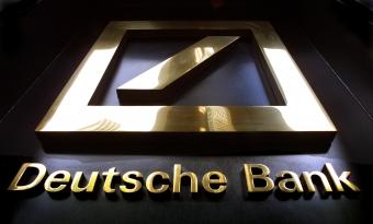 Экс-сотрудника Deutsche Bank приговорили к трем годам тюрьмы за мошенничество