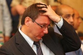Генпрокурора Луценко заподозрили во лжи. ДОКУМЕНТ