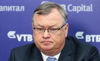 Глава ВТБ обвинил Запад в попытках нанести ущерб российским банкам