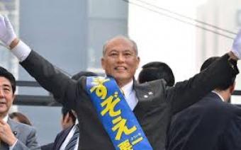 Губернатор Токио ушел в отставку из-за обвинений в коррупции