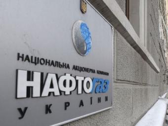 Ко 2-му этапу торгов по закупке украинского газа «Нафтогаз» допустил три компании