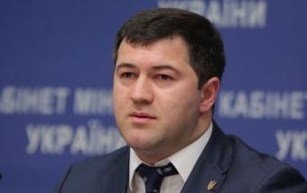 Контролировать работу ГФС будет немецкий фонд GIZ, — Насиров
